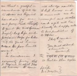 Autograph Letter Signed from Rustam Khan to Lieutenant-Colonel H. C. Tytler
